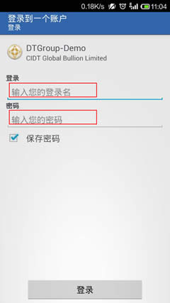 MT4手机版Android3