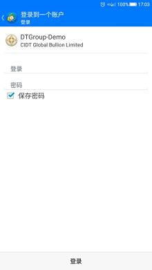 安卓版 —— 2. 登陆账号
