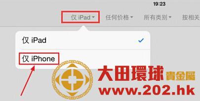 苹果版 —— 1. 安装MT4手机交易平台