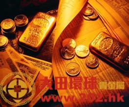 了解现货黄金基本介绍 打好投资基础