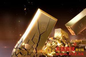 炒纸黄金有哪些风险,投资什么好?