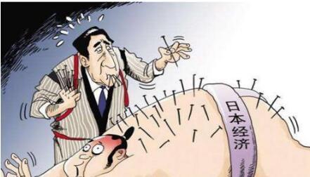 羊首領:日本經濟第一季度表現疲弱