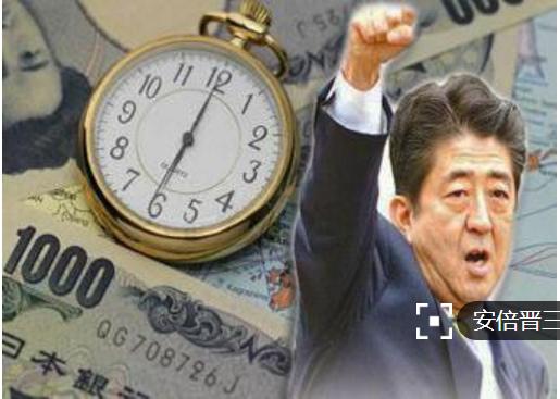 林幽沃:日本央行減少購買國債規模