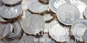 如何投资现货白银能够减少损失增加利润?