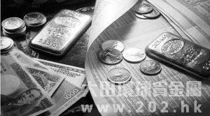 什么现货白银投资圈套需要小心?