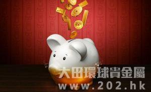 大田环球千克金账户适合大部分投资者吗?