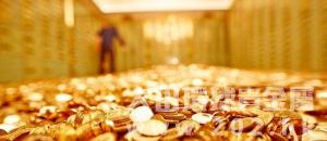 大田环球黄金交易平台是好平台吗?