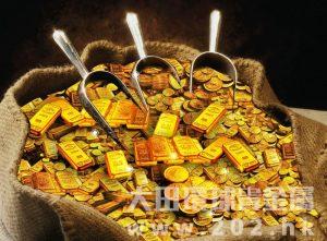 什麼叫炒黃金?怎樣可以把黃金炒成玉盤珍饈值萬錢?