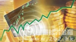 大田环球黄金交易平台和一般平台有哪些区别?