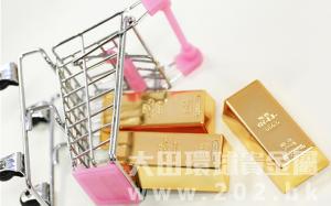 黃金實物交易,到底有什麽缺陷?