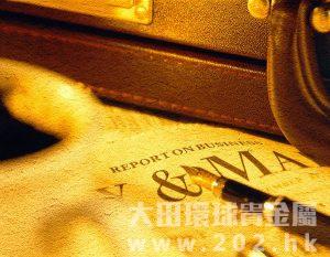 大田环球贵金属投资公司能带来哪些优质体验?