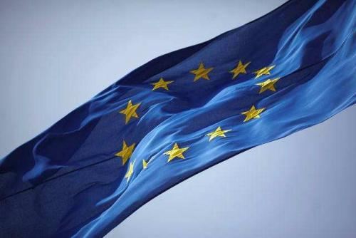 王垣鑫:歐盟或出臺新一輪刺激方案,黃金延續回落過程