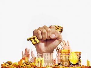 现货黄金开户流程中,有哪些地方要多加留意?