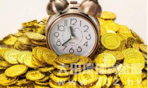 大田环球贵金属投资伦敦金有什么便利服务?