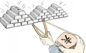 现货白银平台排行的标准是什么?