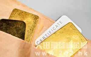 大田环球贵金属交易网站好不好?有哪些服务值得一试?