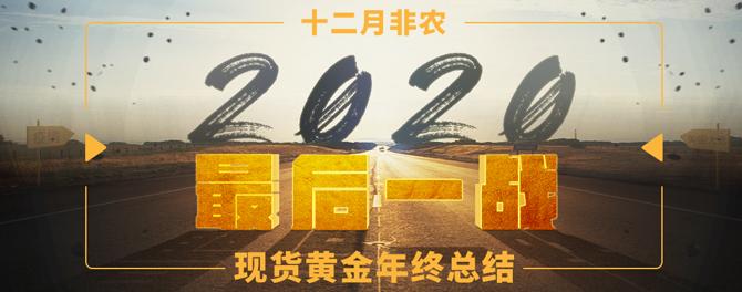 202012非农