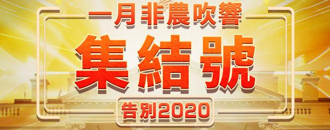 202101非农